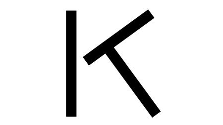 Uitgeverij logo and link