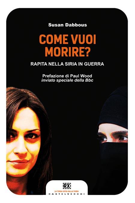 Cover of COME VUOI MORIRE?