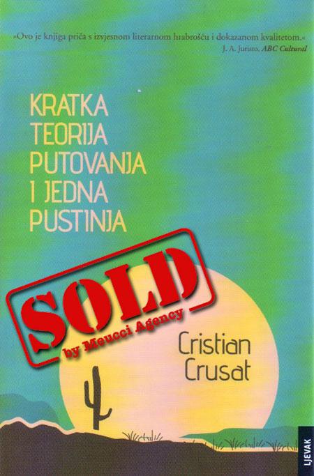 Cover of KRATKA TEORIJA PUTOVANJA I JEDNA PUSTINJA
