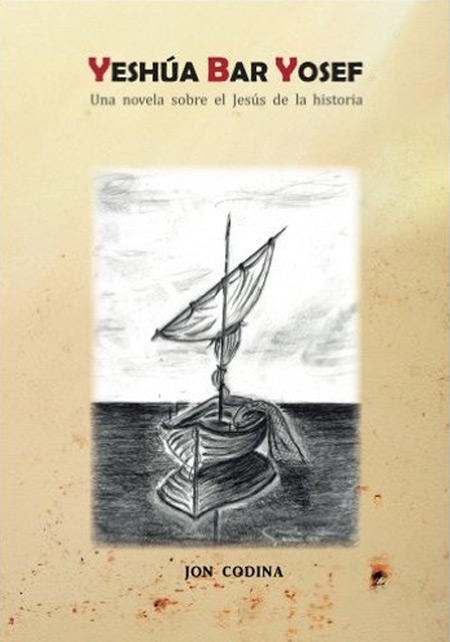 Cover of YESHÚA BAR YOSEF