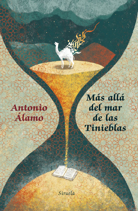 Cover of the book MÁS ALLÁ DEL MAR DE LAS TINIEBLAS