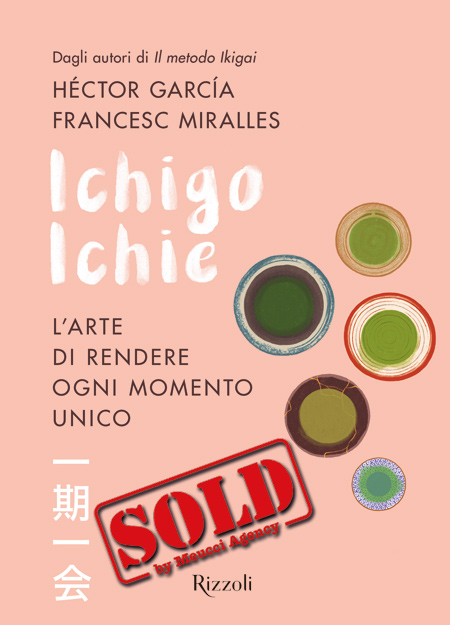 Cover of the book ICHIGO ICHIE